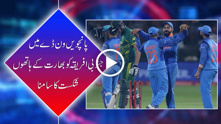 India vs South Africa: India beat South Africa by 73 runs