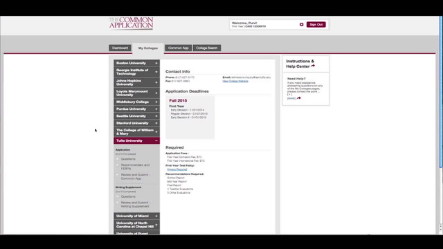 How to Complete the Common Application - Individual college questions