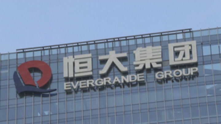 China pumps $14bn into banking sector amid fears over Evergrande