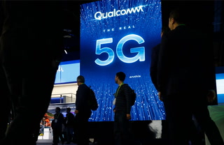 CES 2019: What Is 5G And When Will It Come To Vegas? – VIDEO