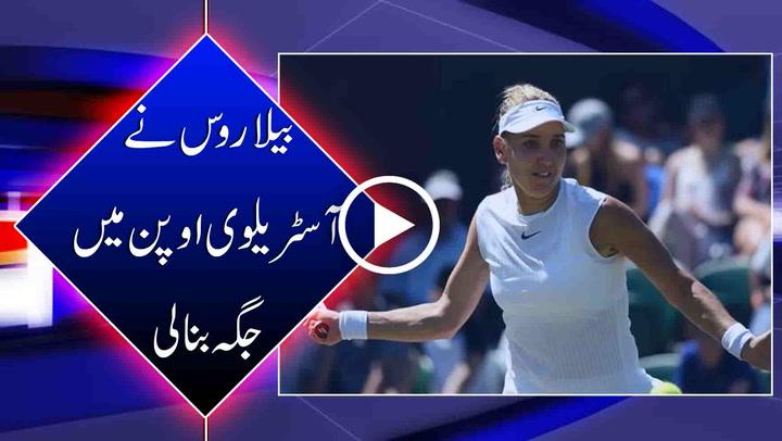 Azarenka Given Wildcard For Australian Open