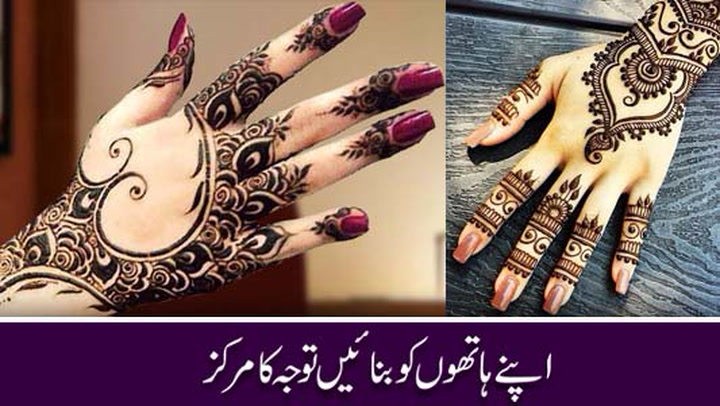 Gulf mehndi design for hands