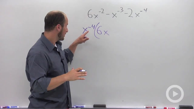Factoring Complicated Expressions - Problem 3