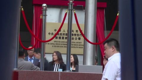 China abrió en Hong Kong nueva agencia de seguridad nacional