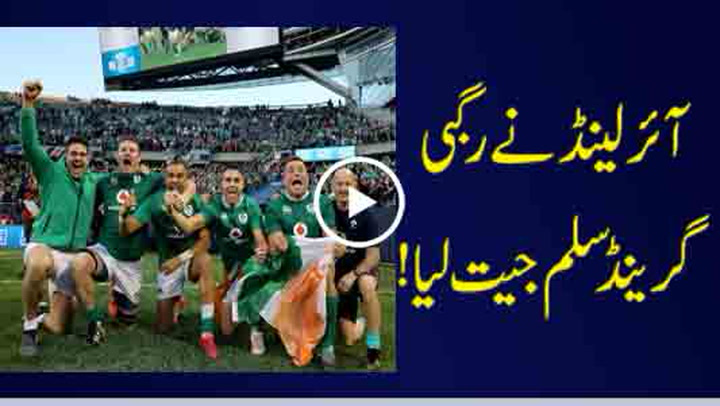 Ireland wins 6 Nations Rugby World series