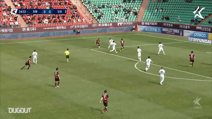 Pohang 2-1 Incheon: Song Min-kyu nets winner