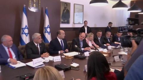 Israel dice que la elección de Raisi en Irán debe