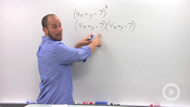 Multiplying Complicated Polynomials - Problem 1