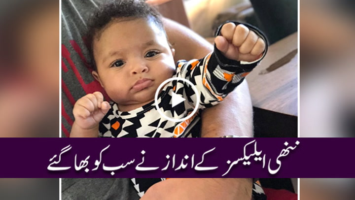 Tennis star Serena Williams' daughter Alexis Olympia flexed her fists in cute new photos