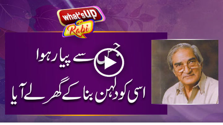 I tied the knot with the lady whom i fall in love with: Late Munnu Bhai