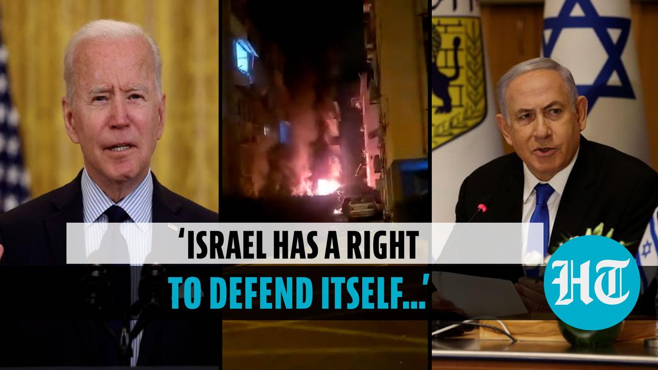 Israel has a right to defend itself', says US president Joe Biden as Gaza violence escalates | Hindustan Times