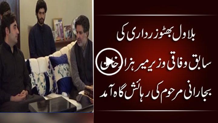 Bilawal Bhutto visits late Mir Hazar Khan Bijarani's residence