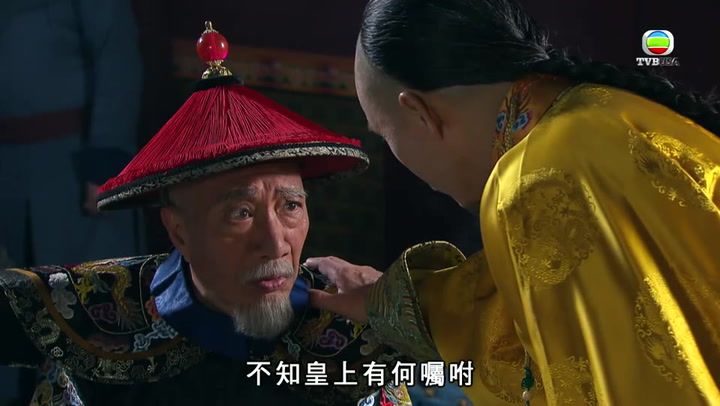 《天命》第17集精華預告01