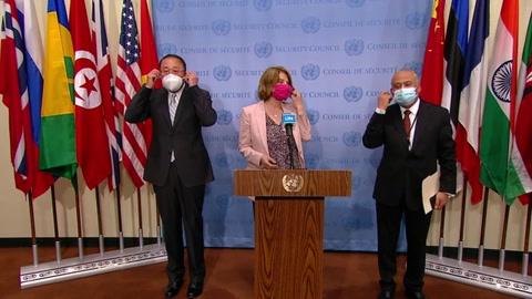 Bloqueo diplomático en ONU ante crisis en Medio Oriente que puede ser
