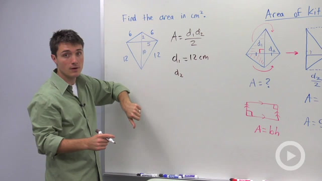 Area of Kites and Rhombuses - Problem 1