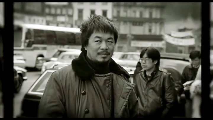 Ai Weiwei Never Sorry 2012 Stream And Watch Online Moviefone