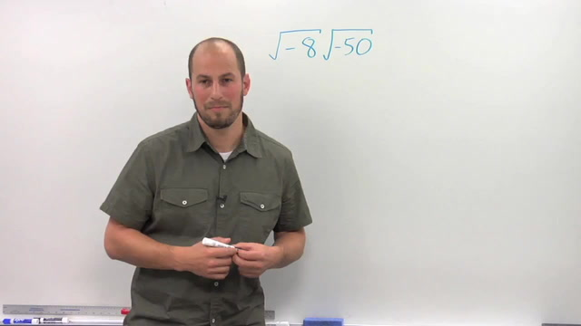 Multiplying Complex Numbers - Problem 1