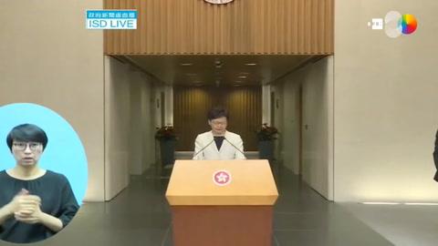 Lam anuncia el inicio de un diálogo con los ciudadanos para solucionar crisis