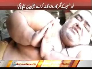 صادق آباد کا 330 کلو وزنی نور حسن آرمی ایئر ایمبولینس کے ذریعے لاہور منتقل