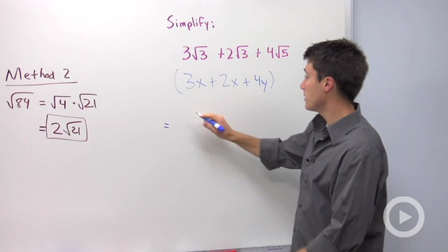Square Root Operations - Problem 1