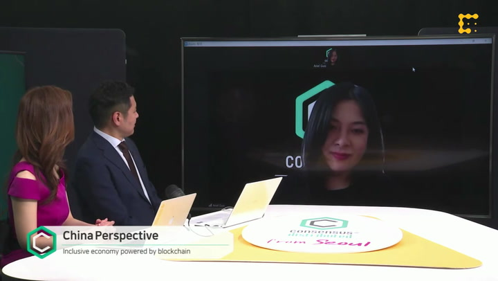 The China Perspective Part One with Jieli (Jerry) Li, Ant Financial