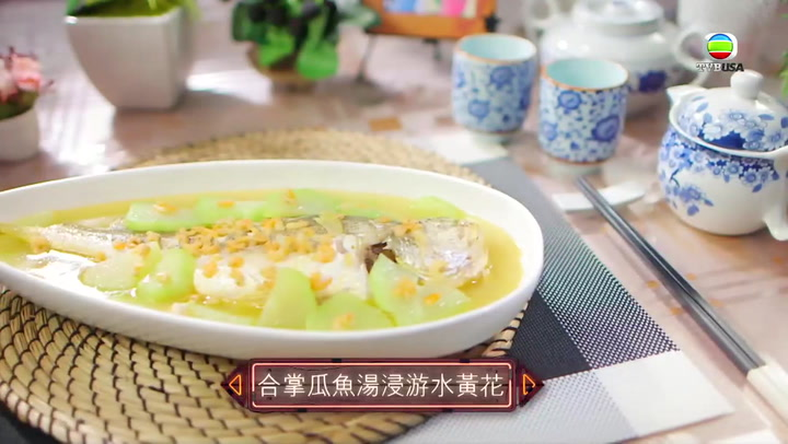 合掌瓜魚湯浸煮游水黃花魚