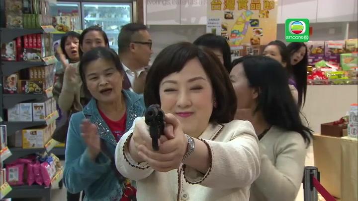 Shoot Gun Like This Grandma!