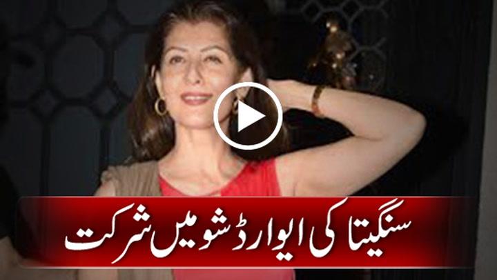 Salman Khan's ex Sangeeta Bijlani at Nykaa Femina beauty awards