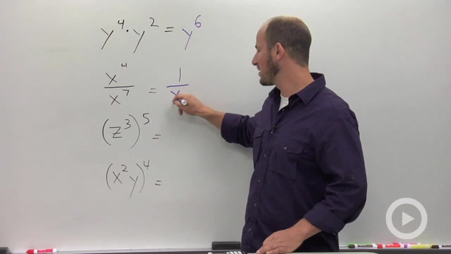 Rules of Exponents - Problem 1