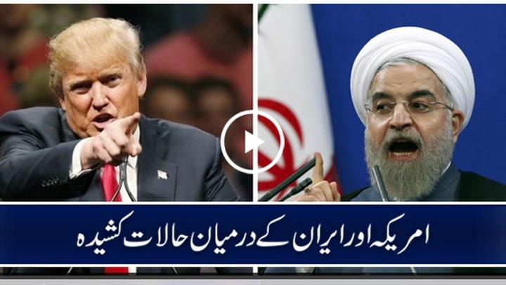 Tension intensifies between US & Iran