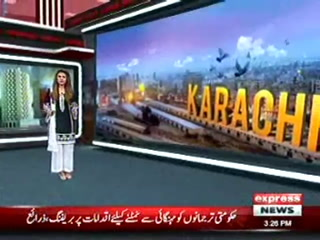 کراچی میں زہریلی گیس کی وجوہات معلوم نہیں ہوسکیں