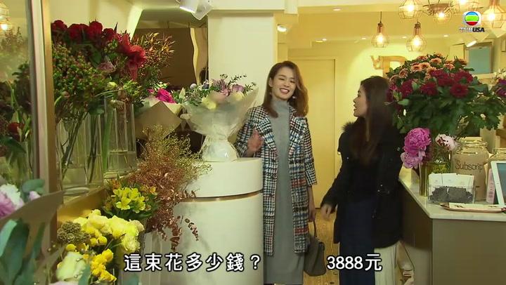 第514集02.14.2019<p>新春情人節