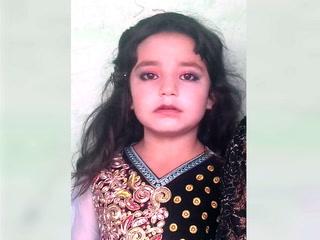 ہنگو میں 9 سالہ بچی زیادتی کے بعد قتل، لاش جنگل سے ملی