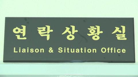 Las dos Coreas acuerdan restaurar comunicaciones cortadas.mp4