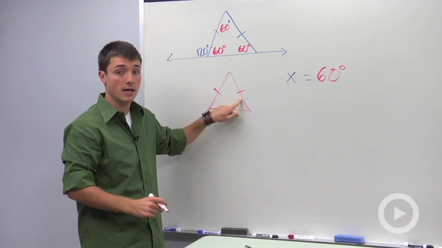 Isosceles Triangles - Problem 2