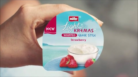 German Yogurt commercial model