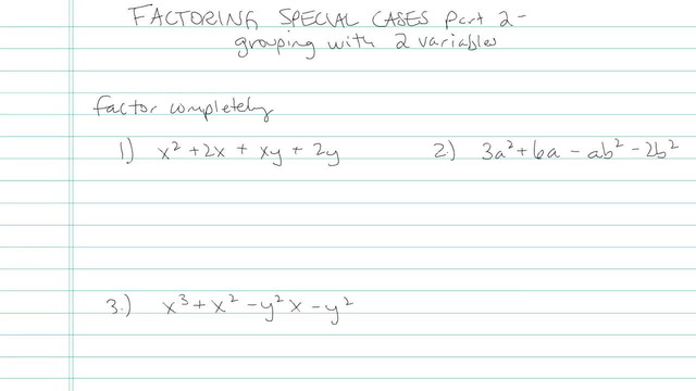 Factoring: Special Cases Part II - Problem 5