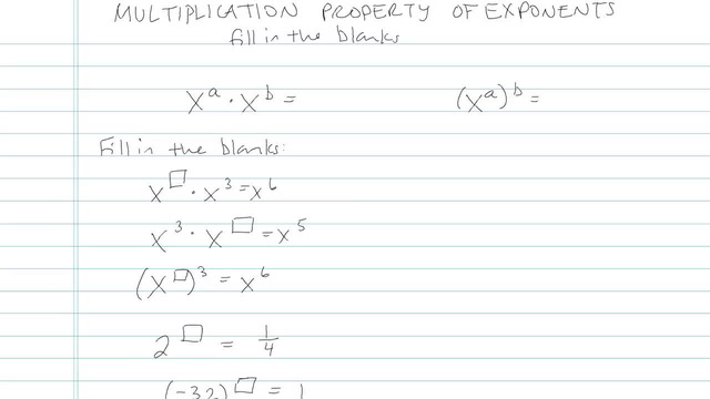 Multiplication and Division Properties of Exponents - Problem 5