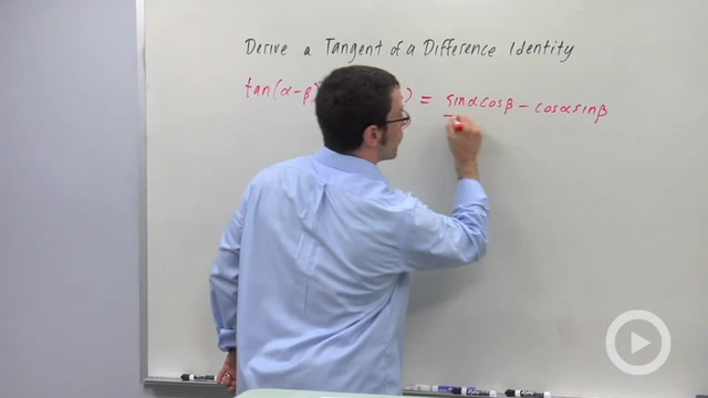 Using the Sine and Cosine Addition Formulas to Prove Identities - Problem 3