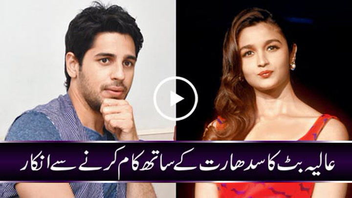 Alia Bhatt Denies To Work With Sidharth Malhotra