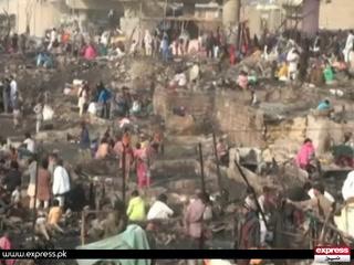 کراچی میں جھگیوں میں آگ  کیسے لگی؟