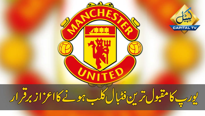 Manchester United remain Europe's most valuable football club