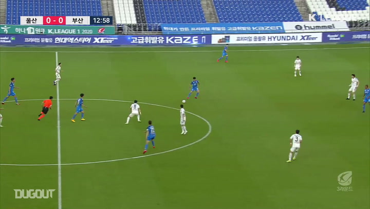 Ulsan 1-1 Busan: Late Júnior Negão penalty salvages draw