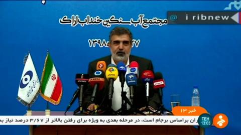 Irán superará el límite acordado de reservas de uranio a partir del 27 de junio