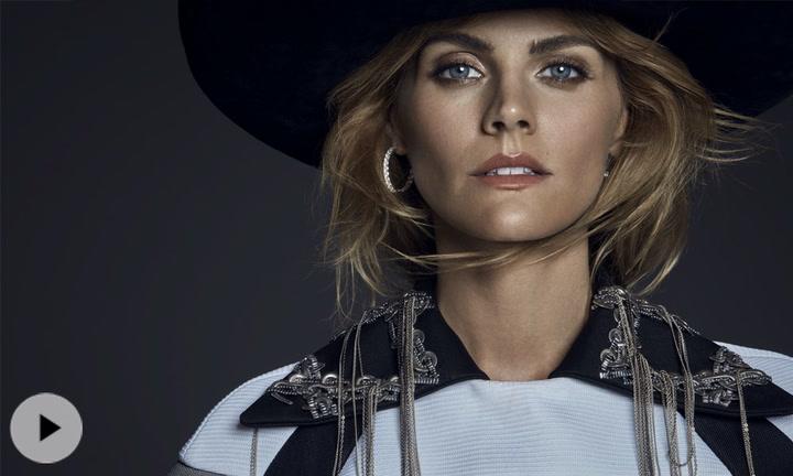 Solo en Fashion noviembre: las 9 tendencias de la chica de oro, Amaia Salamanca