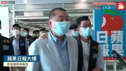 Policía de Hong Kong arresta a magnate de la prensa prodemocracia