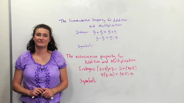 Commutative, Associative