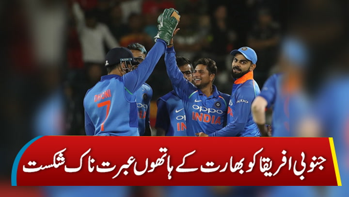 India thrashed South Africa in last ODI to conclude series 5-1 in their favor