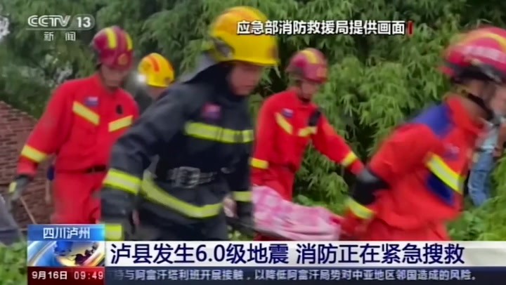 Earthquake in China kills two and collapses many homes