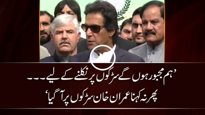 We will take to the roads once again: Khan